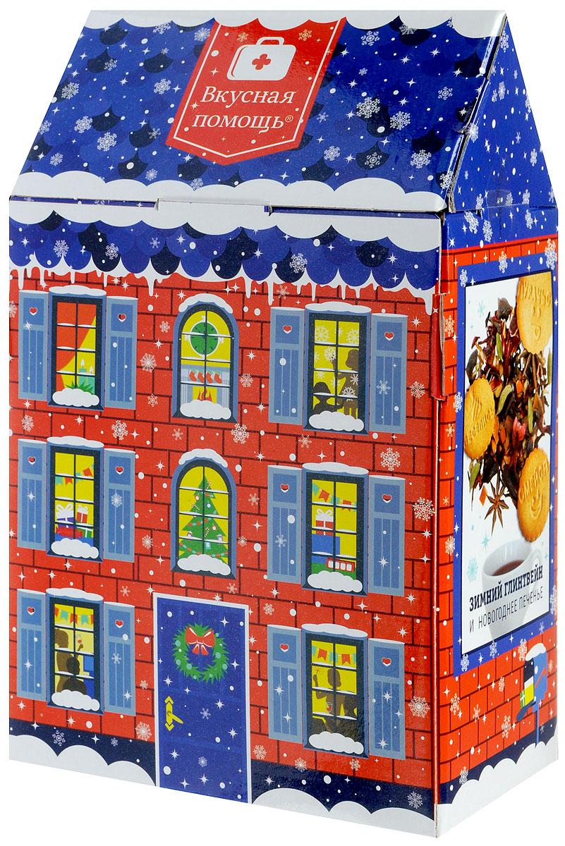 Вкусная помощь Печенье Домик Новогодний, 250 г0120710Наступила зима и наш домик покрылся снегом. А что внутри? Внутри теперь вы обнаружите не только вкусное печенье с корицей и теплыми надписями, но и деликатесный чай - супермикс лучших специй - Глинтвейн.Вкусная помощь Домик Новогодний - настоящий хит! Красивая упаковка в виде домика и великолепное сочетание чая и печений внутри делают этот подарок настоящим сокровищем для любителей проводить зимние вечера в теплой компании.Забудьте об утомительном выборе подарков с этим потрясающим набором.Чай хранить в сухом, прохладном месте отдельно от остро пахнущих продуктов при относительной влажности воздуха не выше 70%. Срок годности чая - 36 месяцев. Вес нетто - 50 грамм.Уважаемые клиенты! Обращаем ваше внимание, что полный перечень состава продукта представлен на дополнительном изображении.