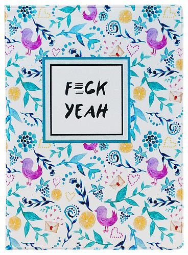 Обложка для паспорта Kawaii Factory F*ck yeah, цвет: белый, голубой. KW064-000287INT-06501Обложка для паспорта от Kawaii Factory - оригинальный и стильный аксессуар, который придется по душе истинным модникам и поклонникам интересного и необычного дизайна.Качественная обложка выполнена из легкого и прочного ПВХ с приятной фактурой, который надежно защищает важные документы от пыли и влаги. Рисунок нанесён специальным образом и защищён от стирания.Изделие раскладывается пополам. Внутри размещены два накладных кармашка из прозрачного ПВХ.