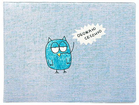 Обложка для зачетной книжки Kawaii Factory Обожаю сессию, цвет: голубой. KW067-000067A52_108Обложка для зачетной книжки Kawaii Factory Обожаю сессию выполнена из легкого и прочного ПВХ, который надежно защищает важные документы от пыли и влаги. Рисунок нанесён специальным образом и защищён от стирания. Изделие раскладывается пополам. Внутри размещены два накладных прозрачных кармашка.