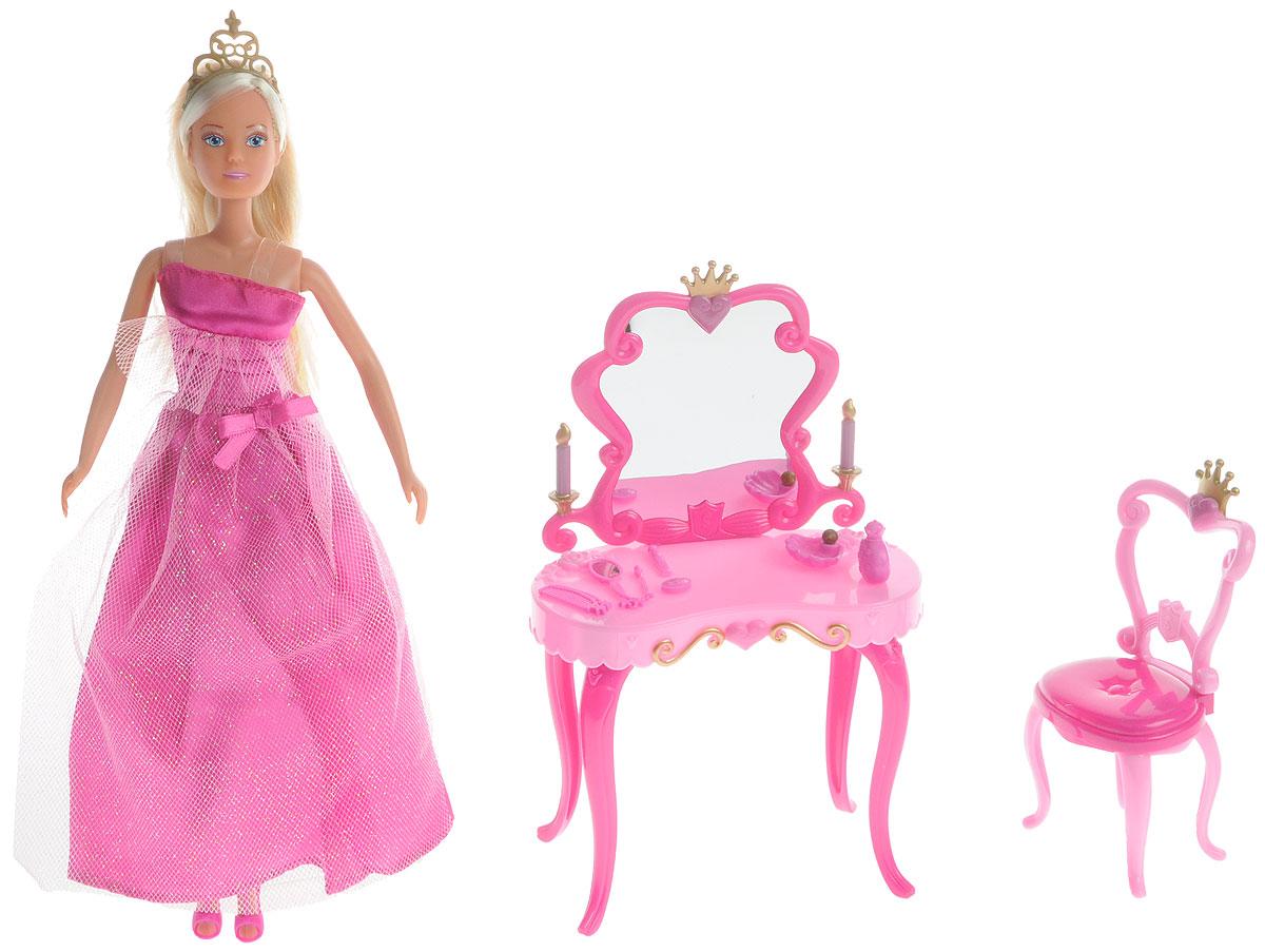 Simba Игровой набор с куклой Штеффи-принцесса со столиком simba игровой набор с куклой штеффи water styles fashion
