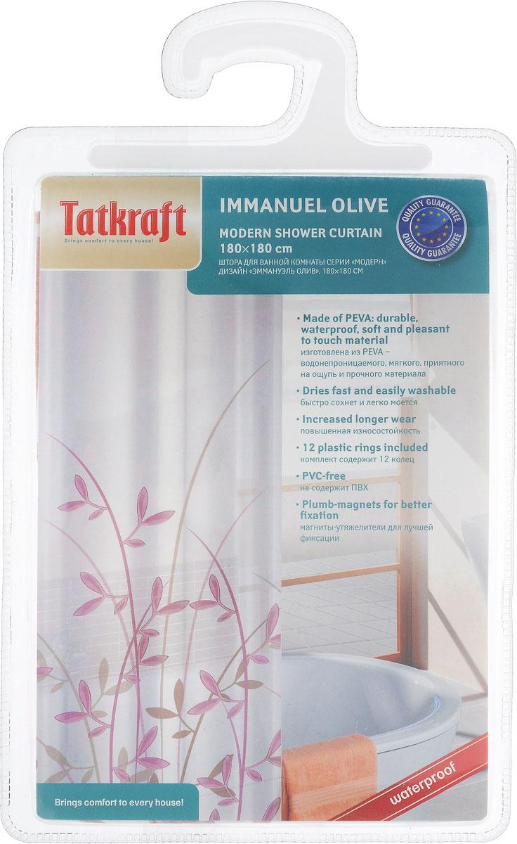 Штора для ванной комнаты Tatkraft Immanuel Olive, 180 см х 180 см97678Штора для ванной Tatkraft Immanuel Olive, изготовленная из Peva - водонепроницаемого, мягкого на ощупь и прочного материала, декорирована растительным рисунком. Не содержит ПВХ. Штора быстро сохнет, легко моется и обладает повышенной износостойкостью. В комплекте также имеется 12 овальных колец. Штора оснащена магнитами-утяжелителями для лучшей фиксации.Штора для ванной Tatkraft Immanuel Olive порадует вас своим ярким дизайном и добавит уюта в ванную комнату.