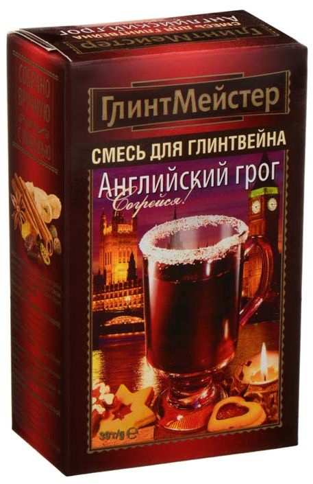 ГлинтМейстер набор для глинтвейна английский грог, 39 гбви025Этот согревающий зимний напиток любое ненастье способен превратить в праздник!А бокал глинтвейна дополнит это ощущение.Подарите хорошее настроение своим близким! ВПЕРВЫЕ на российском рынке предлагается набор для грога. Бодрящий и согревающий алкогольный напиток.Грог – овеянный легендами напиток, который появился волею его величества Случая в 1740 году.Готовится на основе рома (коньяка), вина, сока и чая.Самый мягкий и сбалансированный аромат среди наших наборов.1 балл по шкале интенсивности аромата.