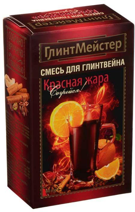ГлинтМейстер набор для глинтвейна красная жара, 40 г0120710Этот согревающий зимний напиток любое ненастье способен превратить в праздник!А бокал глинтвейна дополнит это ощущение.Подарите хорошее настроение своим близким! Красная Жара – глинтвейн для любителей яркого насыщенного аромата. Обладает сильным согревающим действием.Повышенная концентрация специй. Очень богатый аромат.5 баллов по шкале интенсивности аромата.