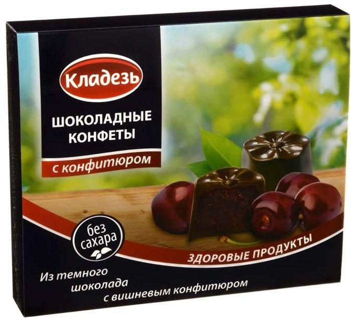 Кладезь шоколадные конфеты с вишневым конфитюром, 100 гнзл001Торговая марка Кладезь является одним из лидеров в категории Здоровое питание и представляет собой линейку продуктов, разработанную специально для тех, кто следит за своим здоровьем и фигурой, но не желает отказывать себе в сладких удовольствиях. Торговая марка включает широкий ассортимент бакалейных и кондитерских изделий: печенье, вафли, вафельный торт, конфитюры, шоколадные конфеты, шоколад и каши овсяные. Представляем вашему вниманию новую позицию в ассортименте конфет Кладезь: шоколадные конфеты с вишневым конфитюром. Конфеты Кладезь с вишневым конфитюром также не содержат в своем составе сахара.Корпус конфеты изготовлен из шоколада с содержанием какао-продуктов не менее 54,5%.Вишневый конфитюр в начинке изготовлен на фруктозе.
