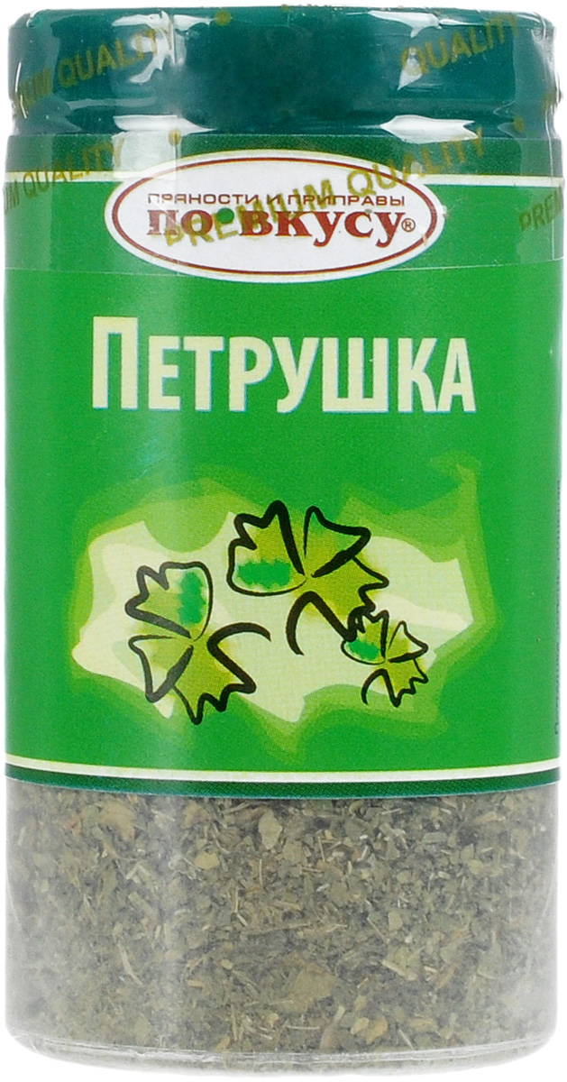 По вкусу зелень петрушки сушеная, 10 г0120710Петрушка дополняет салаты, первые и вторые блюда, применяется в выпечке хлеба, пирогов, пиццы.