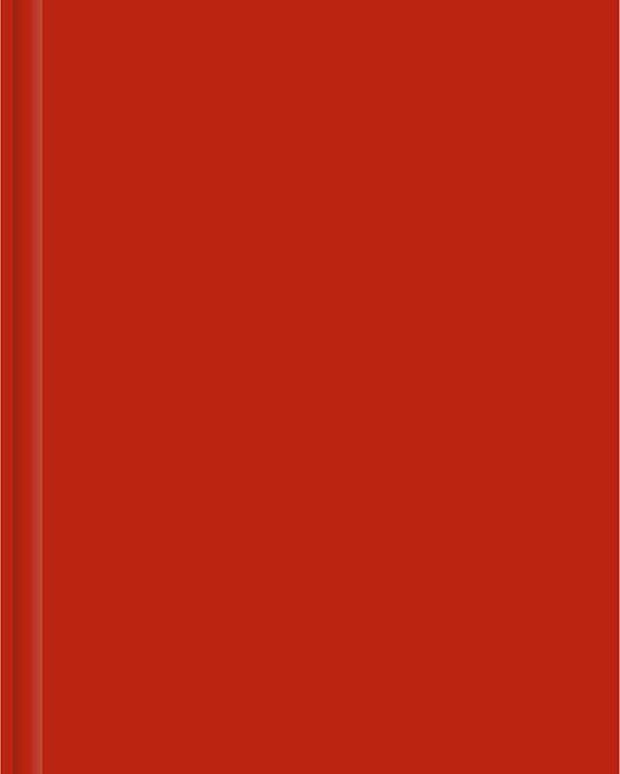 Канц-Эксмо Ежедневник City недатированный 136 листов цвет кирпично-красный формат A672523WDЕжедневник недатированный в твердой обложке формата А6 (CITY), 136 листов. Обложка из ПВХ. Бумага офсет 60г/м2, белая, ляссе. Подходит под тиснение.