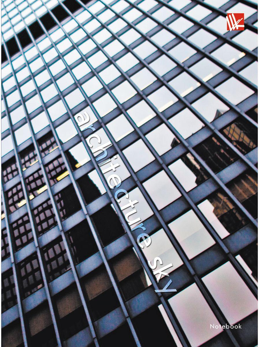 Канц-Эксмо Записная книжка Офисный стиль Городская геометрия 64 листа в клетку72523WDЗаписная книжка в гибком переплете А6, 64 листа. Обложка с глянцевой ламинацией. Форзацы белые. Бумага – офсет 60 г/м2, белая, клетка. Сшитый блок.