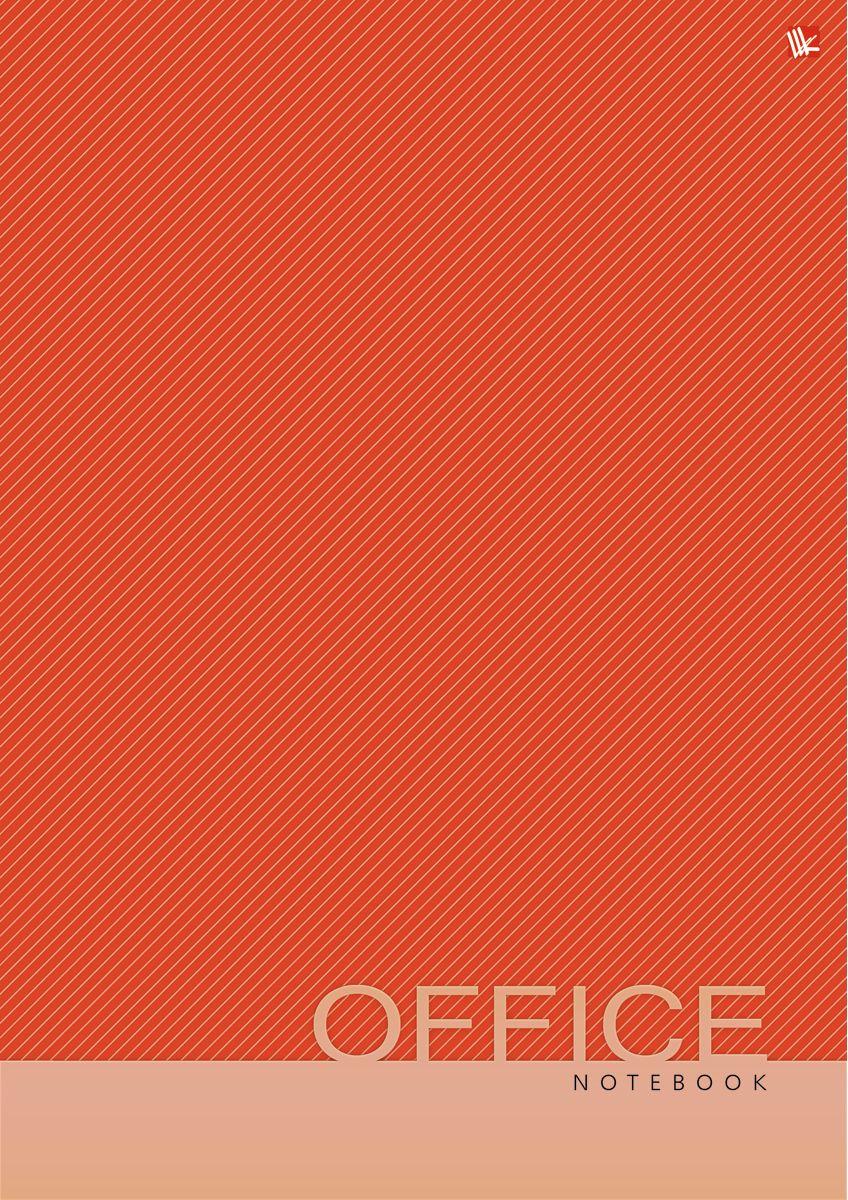 Канц-Эксмо Записная книжка Офисный стиль Яркий цвет 80 листов в клетку72523WDЗаписная книжка в твердом переплете А4, 80 листов. Обложка с глянцевой ламинацией. Бумага – офсет 60 г/м2, белая, клетка. Сшитый блок.