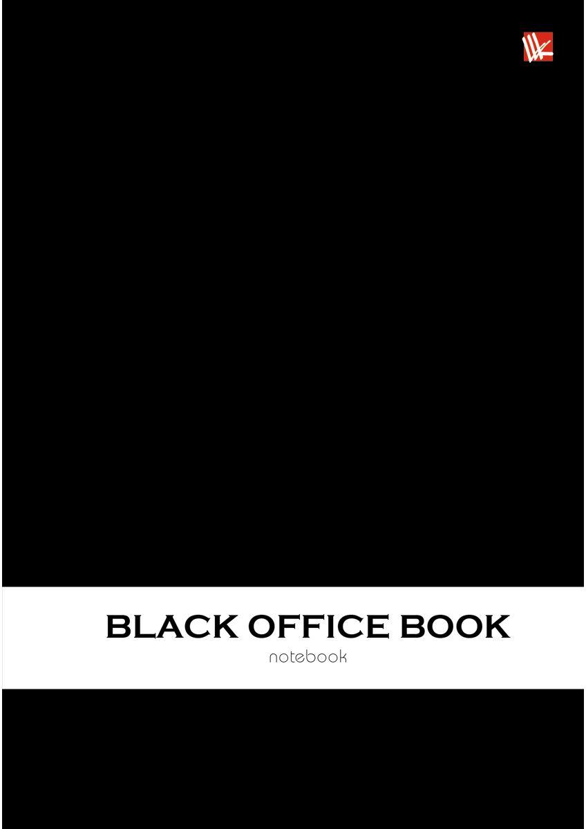 Канц-Эксмо Записная книжка Офисный стиль Классический черный 130 листов в клетку72523WDЗаписная книжка в твердом переплете А5, 130 листов. Обложка с глянцевой ламинацией. Форзацы белые. Бумага – офсет 60 г/м2, белая, клетка. Сшитый блок.