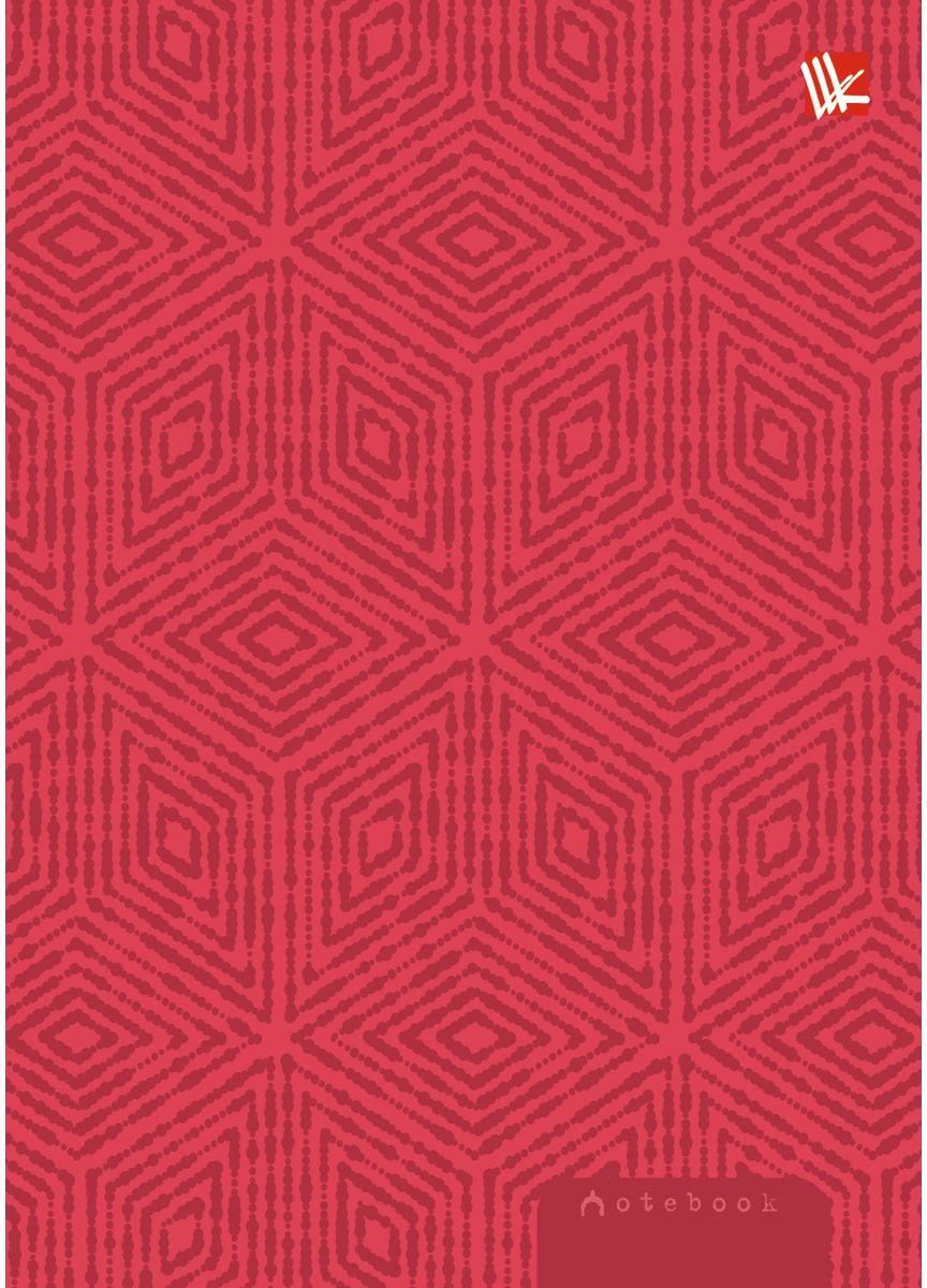 Канц-Эксмо Записная книжка Офисный стиль Геометрический орнамент 80 листов в клетку канц эксмо записная книжка орнамент розовые пионы 64 листа в клетку