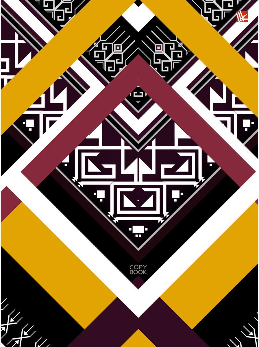 Канц-Эксмо Тетрадь Этнический узор 100 листов в клетку730396Тетрадь на кольцах со сменный блоком А5, 100 листов. Твердая обложка, скругленный корешок, 4 кольца.