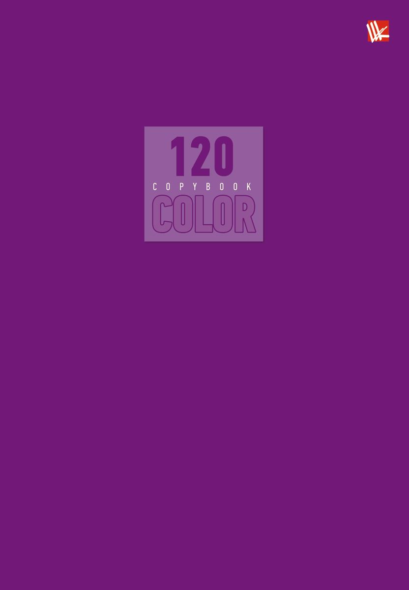Канц-Эксмо Тетрадь Стиль и цвет 120 листов в клетку цвет лиловый34139Тетрадь А5- 120 листов на швейно-клеевом креплении, клетка. Обложка мелованный картон повышенного качества, матовая ламинация. Бумага офсет 60г/м2