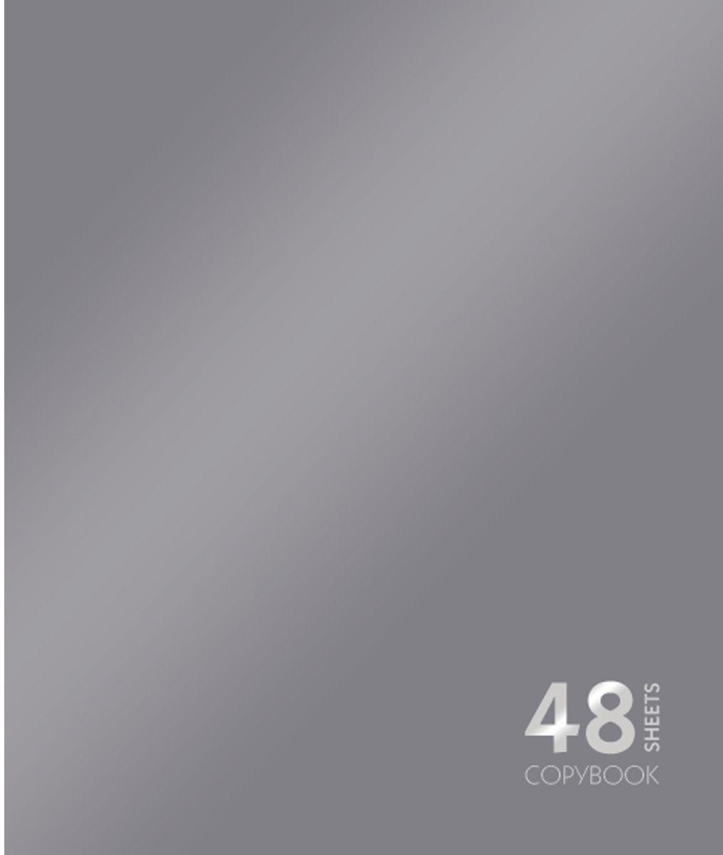Канц-Эксмо Тетрадь Сияние цвета 48 листов в клетку цвет серебристый72523WDТетрадь А5 48 листов на скрепке, клетка. Обложка мелованный картон с пантонной металлизированной печатью. Бумага офсет 60г/м2