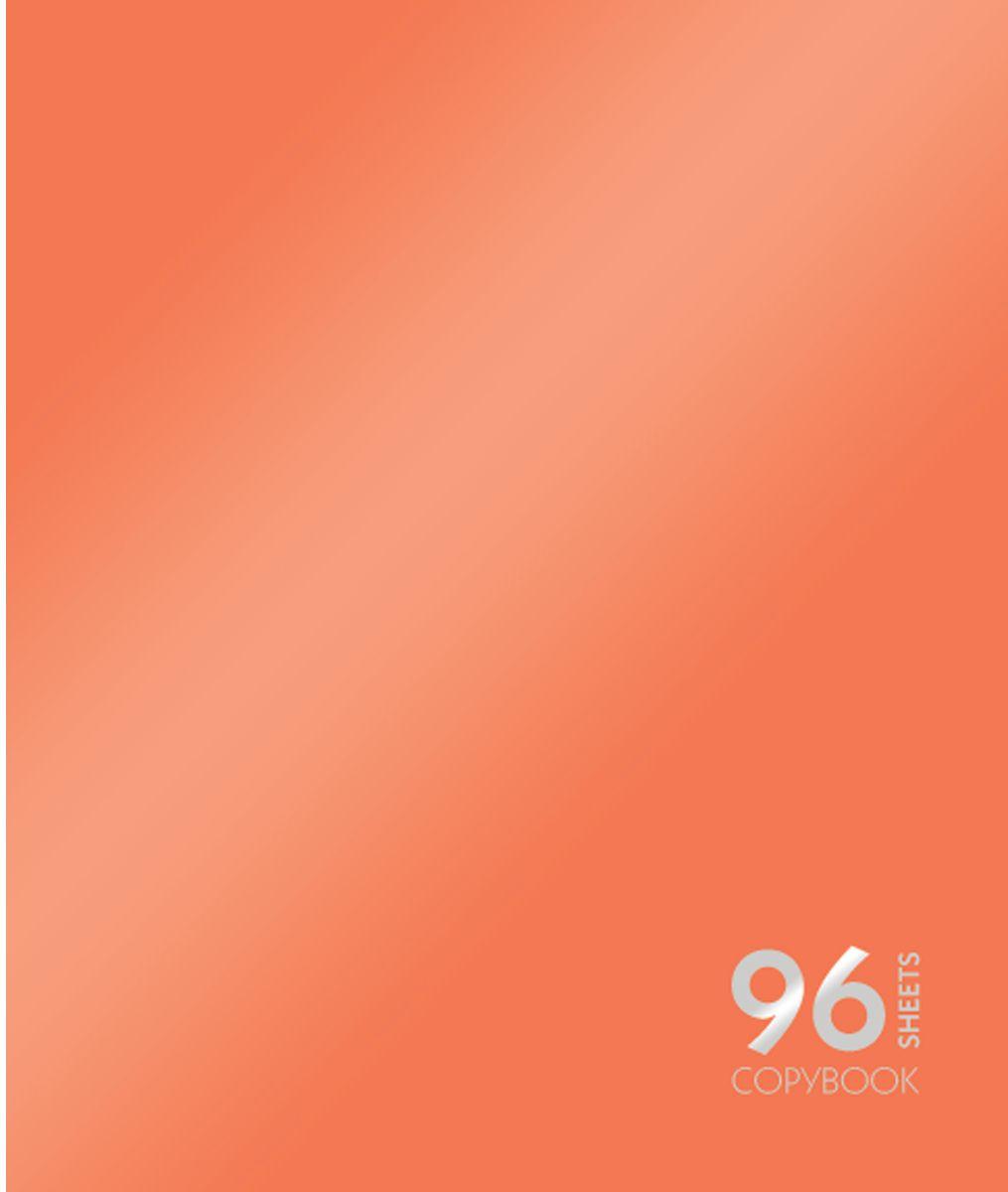 Канц-Эксмо Тетрадь Сияние цвета 96 листов в клетку цвет оранжевый72523WDТетрадь А5 96 листов на скрепке, клетка. Обложка мелованный картон с пантонной металлизированной печатью. Бумага офсет 60г/м2