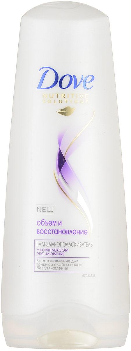 Dove Nutritive Solutions Бальзам-ополаскиватель Объем и восстановление 200 млMP59.4DКомплекс Pro-Moisture легко впитывается в волосы, восстанавливая их и придавая дополнительный объем. Пышные, крепкие и гладкие волосы станут вашей гордостью.Товар сертифицирован.