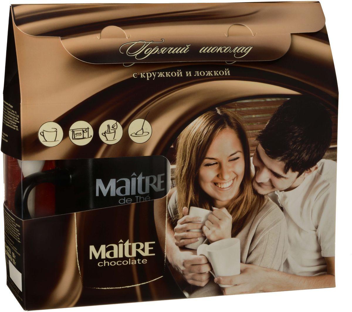 Maitre горячий шоколад, 150 г0120710Подарочный набор Горячий шоколад включает:- Молочный шоколад для разведения в горячем молоке с кокосовой крошкой (в составе 32% какао масла, наполнитель - кокосовая стружка);- Молочный шоколад для разведения в горячем молоке с пряной корицей (в составе 32% какао масла, наполнитель - корица молотая);- Темный шоколад для разведения в горячем молоке со вкусом кофе (в составе 52% какао масла, наполнитель - обжаренные кофейные зёрна);- Керамическая кружка с керамической ложкой.Способ приготовления: Ложку с шоколадом растворить в 200 мл горячего молока. Перемешать для получения однородной массы.
