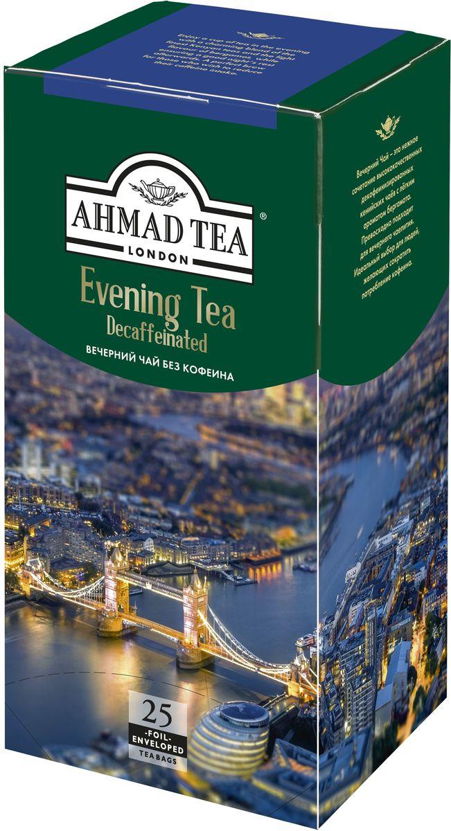 Ahmad Tea Вечерний чай черный декофеинизированный в фольгированных пакетиках, 25 шт1581Вечерний Чай - это нежное сочетание высококачественных декофеинизированных кенийских чаёв с лёгким ароматом бергамота. Превосходно подходит для вечернего чаепития. Идеальный выбор для людей, желающих сократить потребление кофеина.