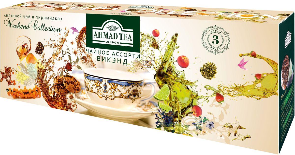 Ahmad Tea Weekend Collection набор чая в пирамидках 3 вкуса, 108 г101246По технологии обработки именно листовой чай подвергается наименьшему механическому воздействию и в результате передает все богатство вкуса в заваренном настое. В формате пирамидок – листовой чай сохраняет свое утонченное качество и при этом имеет удобство пакетиков.Десертная коллекция Ahmad Tea – это гурманские вкусы и полностью натуральные добавки: кусочки ягод, фруктов и живые специи.
