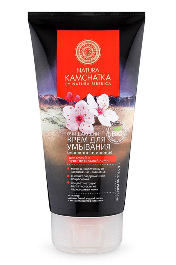 Natura Siberica Kamchatka Очищающий крем для умывания, бережное очищение, 150 мл086-9-37210Лёгкий и нежный крем эффективно очищает и одновременно увлажняет кожу лица, повышая её упругость. Натуральные экстракты, входящие в состав крема, защищают кожу от вредного воздействия окружающей среды, предотвращая пересушивание и делая её невероятно мягкой и сияющей.