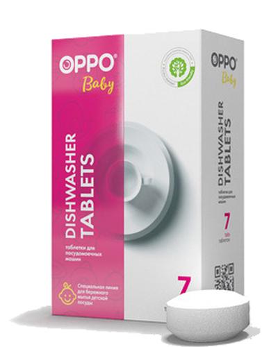Таблетки для посудомоечных машин Oppo Baby, 7шт х 20 г787502Рекомендуются для мытья детской и слабозагрязненной посуды в посудомоечной машине. Уникальный уровень безопасности «OPPO Baby» достигается за счет использования в составе таблеток только тех веществ, которые применяются в пищевой промышленности при производстве продуктов питания (пищевые добавки) и фармацевтике. «OPPO Baby» не содержит фосфаты, ПАВ, хлор, нефтепродукты, отдушки и красители.Формула «OPPO Baby» мягко моет посуду, сохраняя силиконовые и пластиковые части детской посуды и бутылочек. Бережно отмывает тарелочки и бутылочки после детского питания: молока, каш, овощных и фруктовых пюре, соков и прочего.