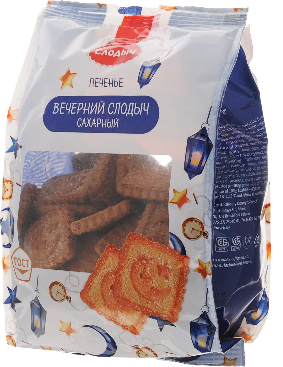 Слодыч Вечерний слодыч сахарный печенье, 250 г0120710Сахарное печенье Слодыч изготовлено из пшеничной муки высшего сорта с добавлением какао, сахара, маргарина, сыворотки молочной сухой, продуктов яичных и ванильной пудры. Поверхность печенья посыпана сахаром и покрыта взбитым яйцом.
