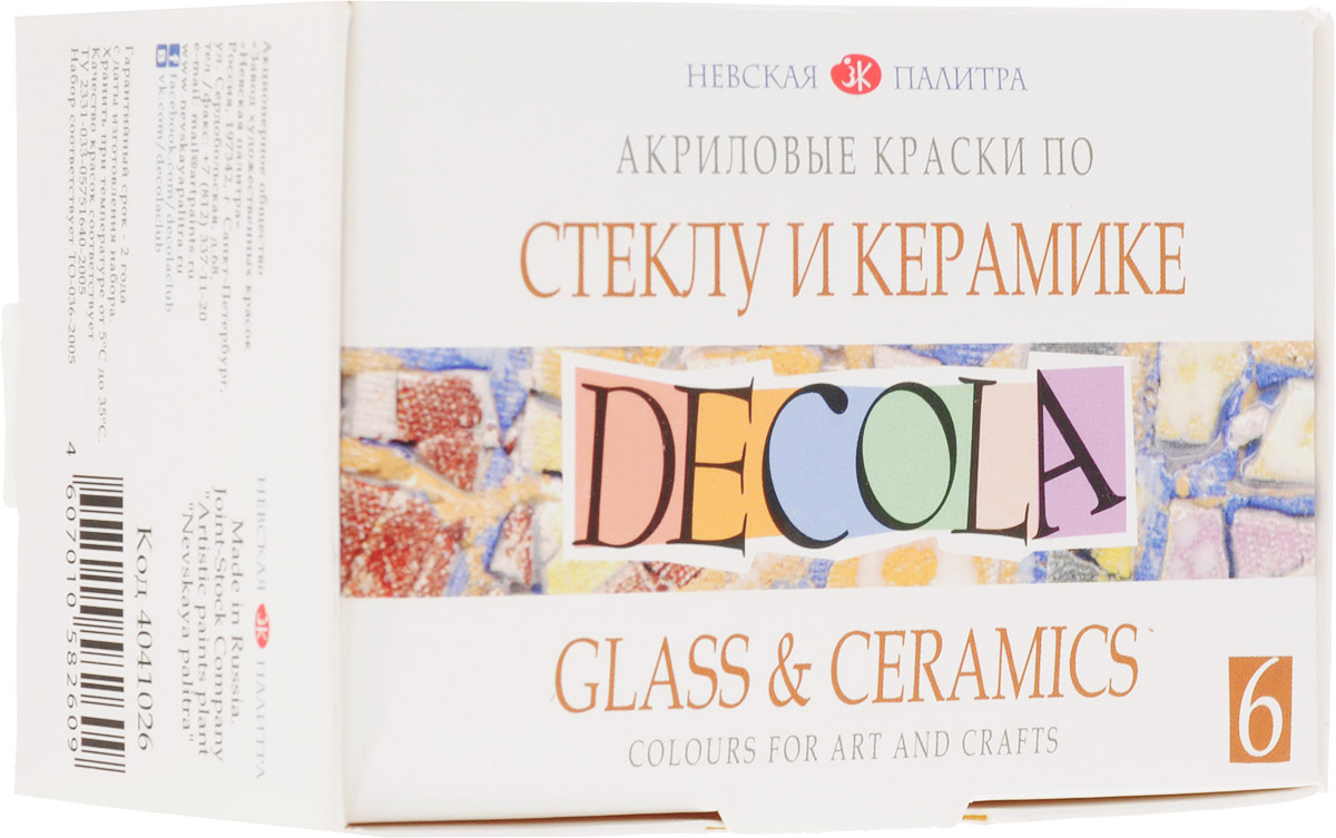Невская палитра Краски по стеклу и керамике Decola 6 цветовFS-36054Акриловые краски Невская палитра Decola для росписи по стеклу, керамике, фарфору и пластику помогут вам воплотить в жизнь любые даже самые замысловатые идеи. Вы с лёгкостью обновите интерьер, добавите интересных деталей старым вещам или создадите что-то совершенно новое и необычное. Акриловые краски для стекла легко использовать. Они легко ложатся на любые, даже самые гладкие поверхности, не требуют закрепления в духовом шкафу, а также легко смешиваются, не создавая грязных оттенков. В наборе 6 баночек с краской.