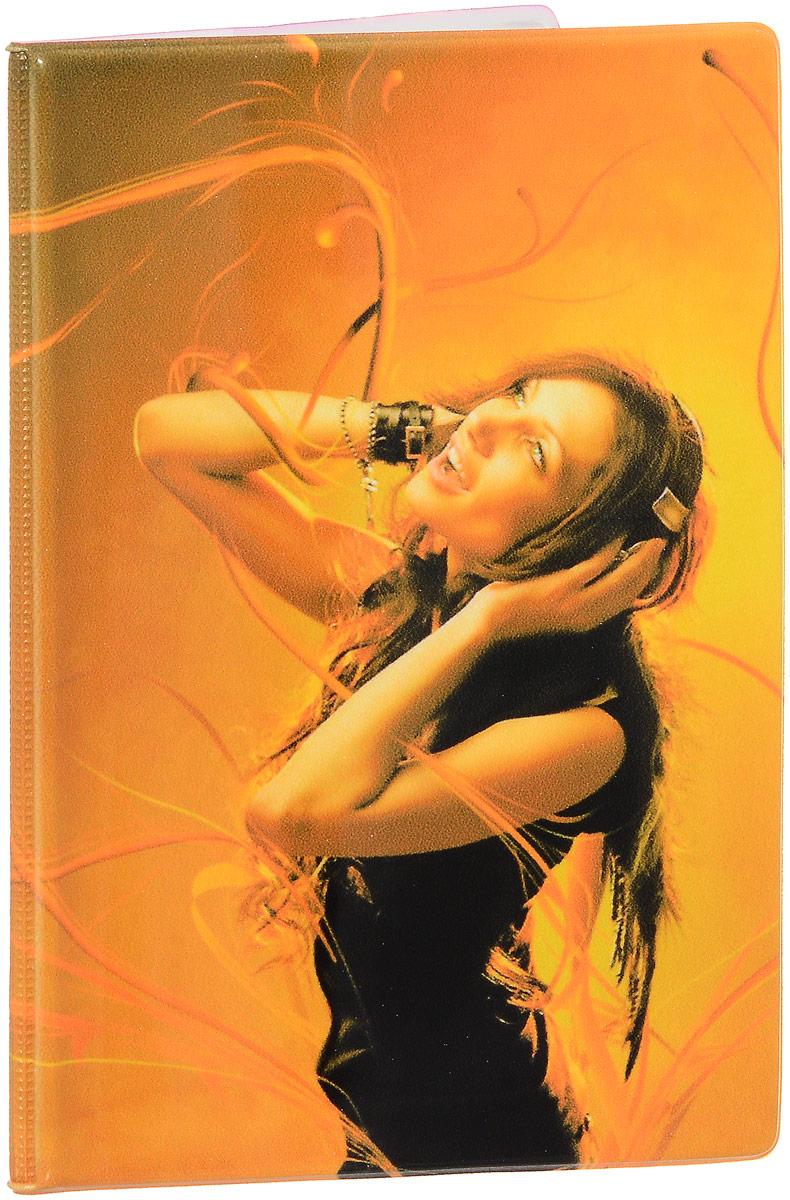 Обложка для паспорта Эврика Девушка в наушниках, цвет: оранжевый. 9326293262Обложка для паспорта от Evruka- оригинальный и стильный аксессуар, который придется по душе истинным модникам и поклонникам интересного и необычного дизайна.Качественная обложка выполнена из легкого и прочного ПВХ, который надежно защищает важные документы от пыли и влаги. Рисунок нанесён специальным образом и защищён от стирания. Изделие раскладывается пополам. Внутри размещены два накладных кармашка из прозрачного ПВХ. Простая, но в то же время стильная обложка для паспорта определенно выделит своего обладателя из толпы и непременно поднимет настроение. А яркий современный дизайн, который является основной фишкой данной модели, будет радовать глаз.