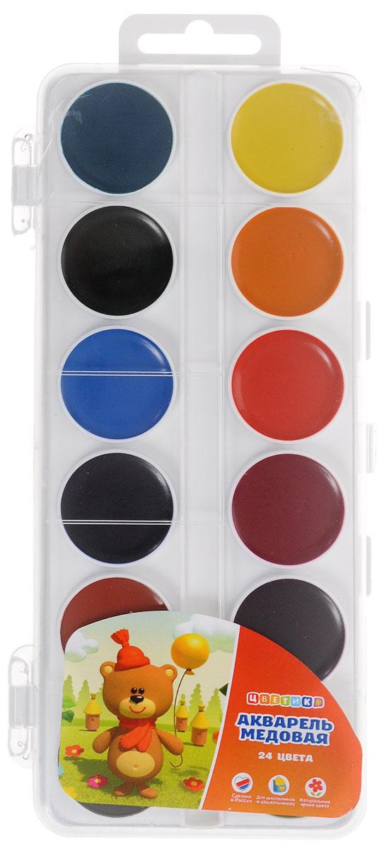 Цветик Акварель медовая 24 цветаFS-36054Акварель медовая Цветик предназначена для выполнения различных эскизных и живописных работ.Краски сохраняют яркость при высыхании. Они быстро высыхают и не портятся со временем.Акварельные краски выпускаются в удобном пластмассовом пенале с прозрачной крышкой.