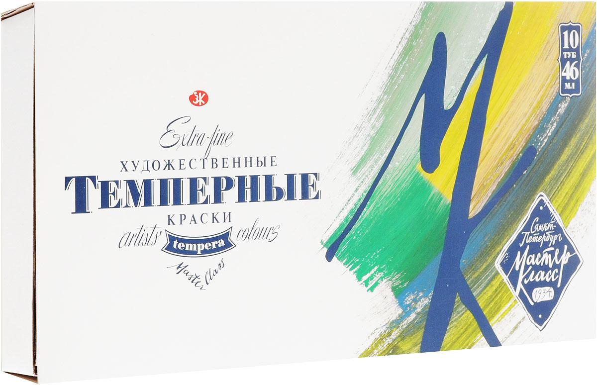 Master Class Темперные художественные краски 10 цветовFS-00103Художественные темперные поливинилацетатные краски Master Class изготавливаются на основе высококачественных органических и неорганических пигментов и поливинилацетатной дисперсии и являютсятрадиционным материалом для живописи.Благодаря тщательно подобранным компонентам темперные краски прекрасно подходят для живописных декоративно-оформительских работ. Они легко наносятся на бумагу, картон, дерево, керамику, грунтованный и негрунтованный холст. При высыхании образуют эластичную, непрозрачную, несмываемую пленку.В наборе 10 тюбиков с красками.