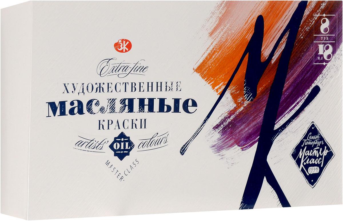 Master Class Масляные художественные краски 8 цветовPP-301Художественные масляные краски Master Class представляют собой густотертые тонкодисперсные смеси высококачественных пигментов и связующих, изготовленных на основе специально обработанных масел.В состав также входят натуральные смолы, положительным образом влияющие на свойства красок. Яркость и чистота цвета, высокая светостойкость красок обусловлены, в первую очередь, применением неорганических (традиционные земляные пигменты, синтетические кадмиевые, кобальтовые, железоокисные) и органических пигментов высокого качества.В наборе 8 тюбиков с краской.