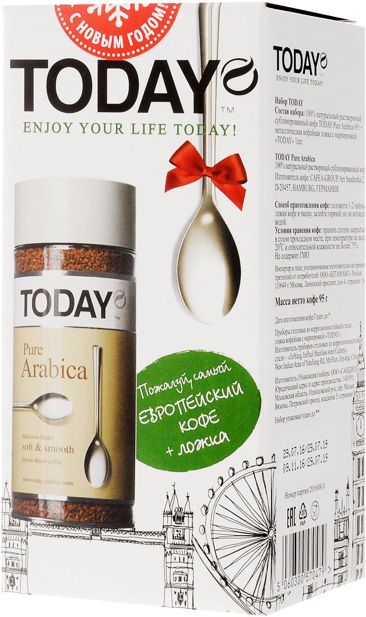 Today Pure Arabica подарочный кофейный набор с ложечкой0120710Подарочный набор Today Pure включает 100% натуральный растворимый сублимированный кофе Arabica (95 г) и металлическую кофейную ложку с маркировкой Today.Отборные зерна Колумбийской Арабики подарили этому кофе мягкий вкус, легкую смородиновую кислинку и тонкую нотку фруктового оттенка.