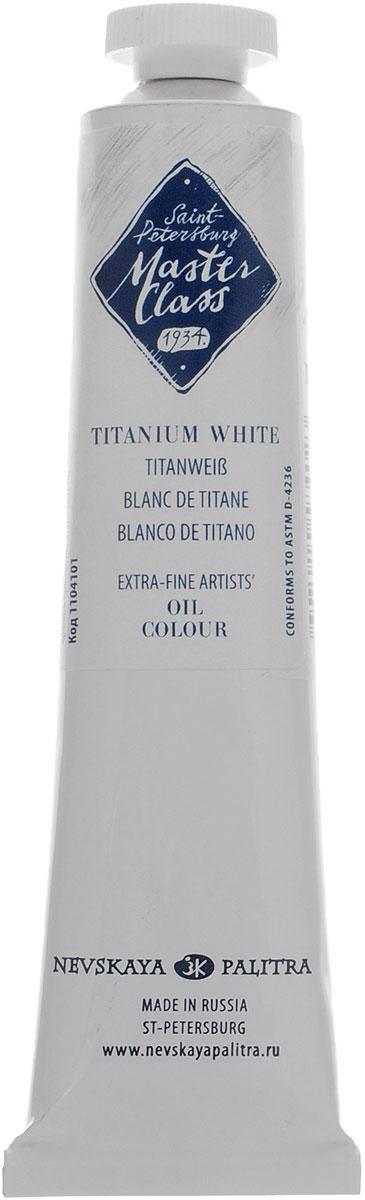 Master Class Краска масляная художественная Белила титановые1104101Художественная масляная краска Master Class Белила титановые представляет собой густотертую тонкодисперсную смесь высококачественных пигментов, изготовленную на основе специально обработанных масел.В состав также входят натуральные смолы, положительным образом влияющие на свойства красок. Яркость и чистота цвета, высокая светостойкость краски обусловлены, в первую очередь, применением неорганических (традиционные земляные пигменты, синтетические кадмиевые, кобальтовые, железоокисные) и органических пигментов высокого качества.