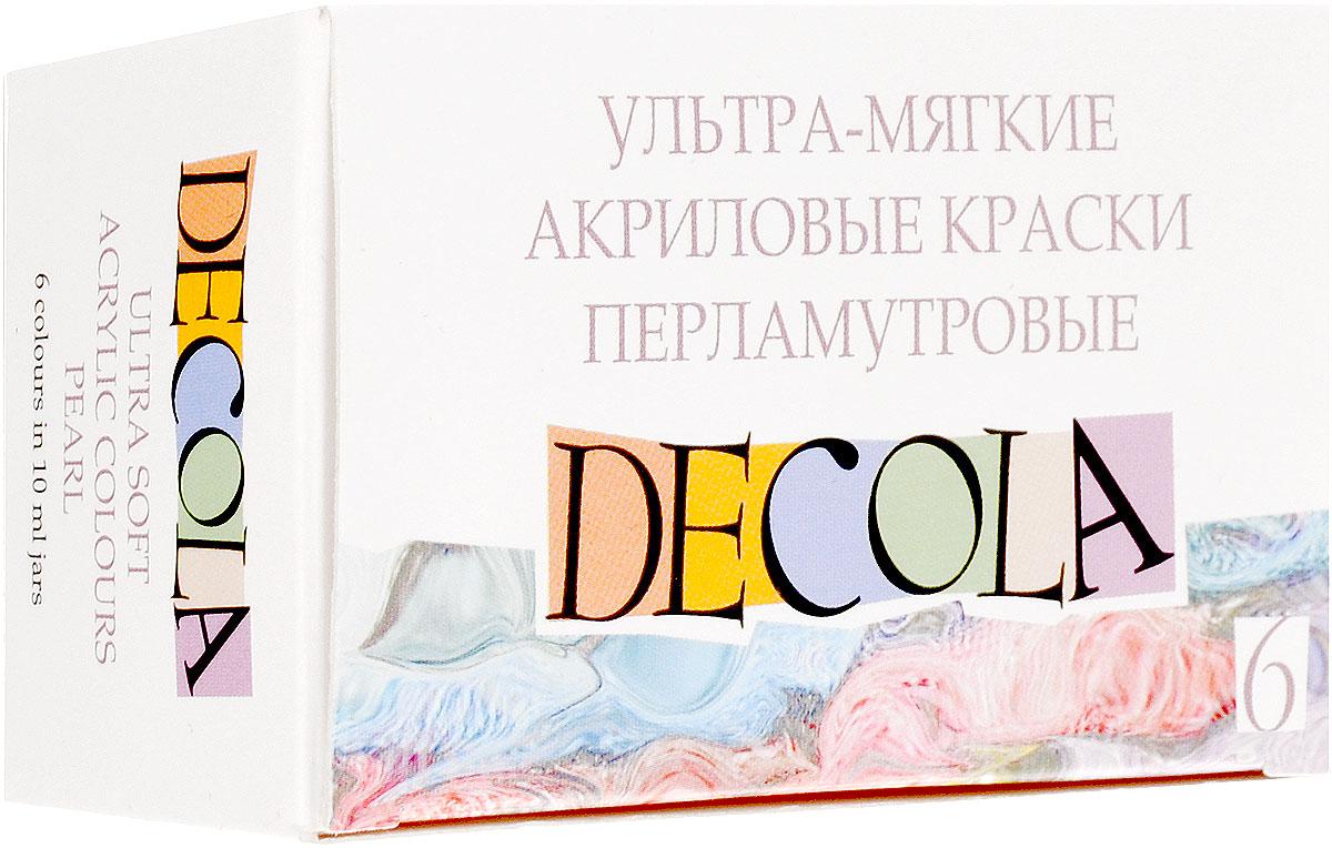 Decola Перламутровые ультра-мягкие акриловые краски 6 цветов2741077Перламутровые ультра-мягкие акриловые краски Decola предназначены для декоративно-прикладных работ на различных поверхностях: картоне, грунтованном холсте, ткани, дереве, керамике, металле, коже.После высыхания образуют эластичную несмываемую пленку. Перед началом работы ткань рекомендуется выстирать, высушить и прогладить. При росписи синтетических тканей необходимо убедиться в прочности закрепления рисунка на образце ткани. Твердые поверхности перед нанесением краски желательно обезжирить.Краски полностью готовы к применению. Просушите готовое изделие в течении суток. Если рисунок выполняете на ткани, изделие необходимо прогладить с изнаночной стороны в течении 2-3 минут при температуре, соответствующей типу ткани. Деликатная стирка допускается только через 3 суток после закрепления.Храните краски полностью закрытыми. Кисти и инструменты сразу после работы промойте водой.При попадании на кожу смойте водой.