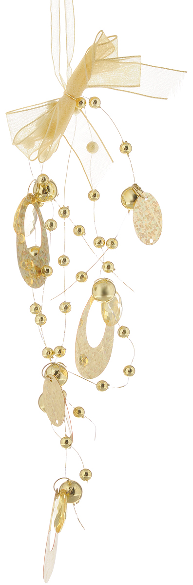 Украшение новогоднее подвесное B&H, цвет: золотой, высота 20 смRSP-202SНовогоднее подвесное украшение B&H выполнено из пластика и полиэстера. С помощью петельки украшение можно повесить в любом понравившемся вам месте. Но, конечно, удачнее всего оно будет смотреться на праздничной елке. Елочная игрушка - символ Нового года. Она несет в себе волшебство и красоту праздника. Создайте в своем доме атмосферу веселья и радости, украшая новогоднюю елку нарядными игрушками, которые будут из года в год накапливать теплоту воспоминаний.
