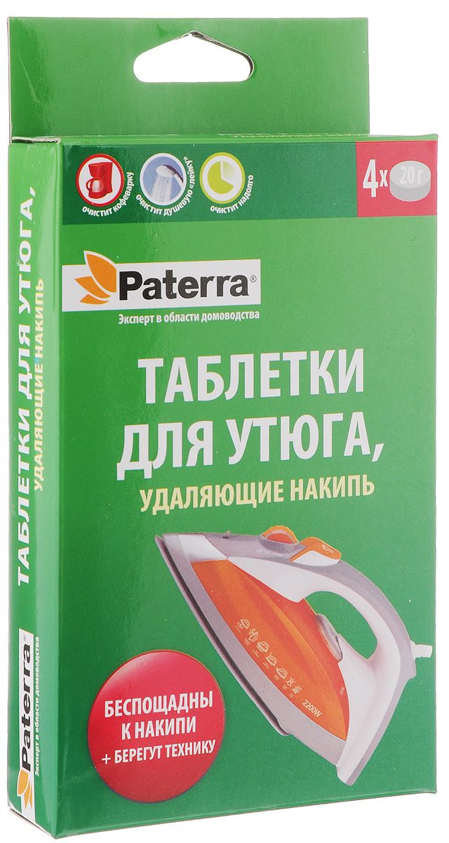Таблетки для утюга Paterra, удаляющие накипь, 4 шт х 20 г910346Таблетки для утюга Paterra предназначены для очистки от известкового налета утюгов (с режимом отпаривания), кофемашин (кофеварок), душевых головок. Особенностью очищающих таблеток Paterra является их уникальный состав, который беспощаден к бытовой технике (сантехнике) и не повреждает ее. Кроме того, средство не содержит в своем составе опасных для здоровья человека компонентов и после завершения очищающей процедуры не остается на рабочих поверхностях. Одной таблетки достаточно, чтобы произвести одну очистку.Меры предосторожности: хранить в сухом и темном месте, вдали от источников огня.Состав: перкарбонат натрия, карбонат натрия.Товар сертифицирован.