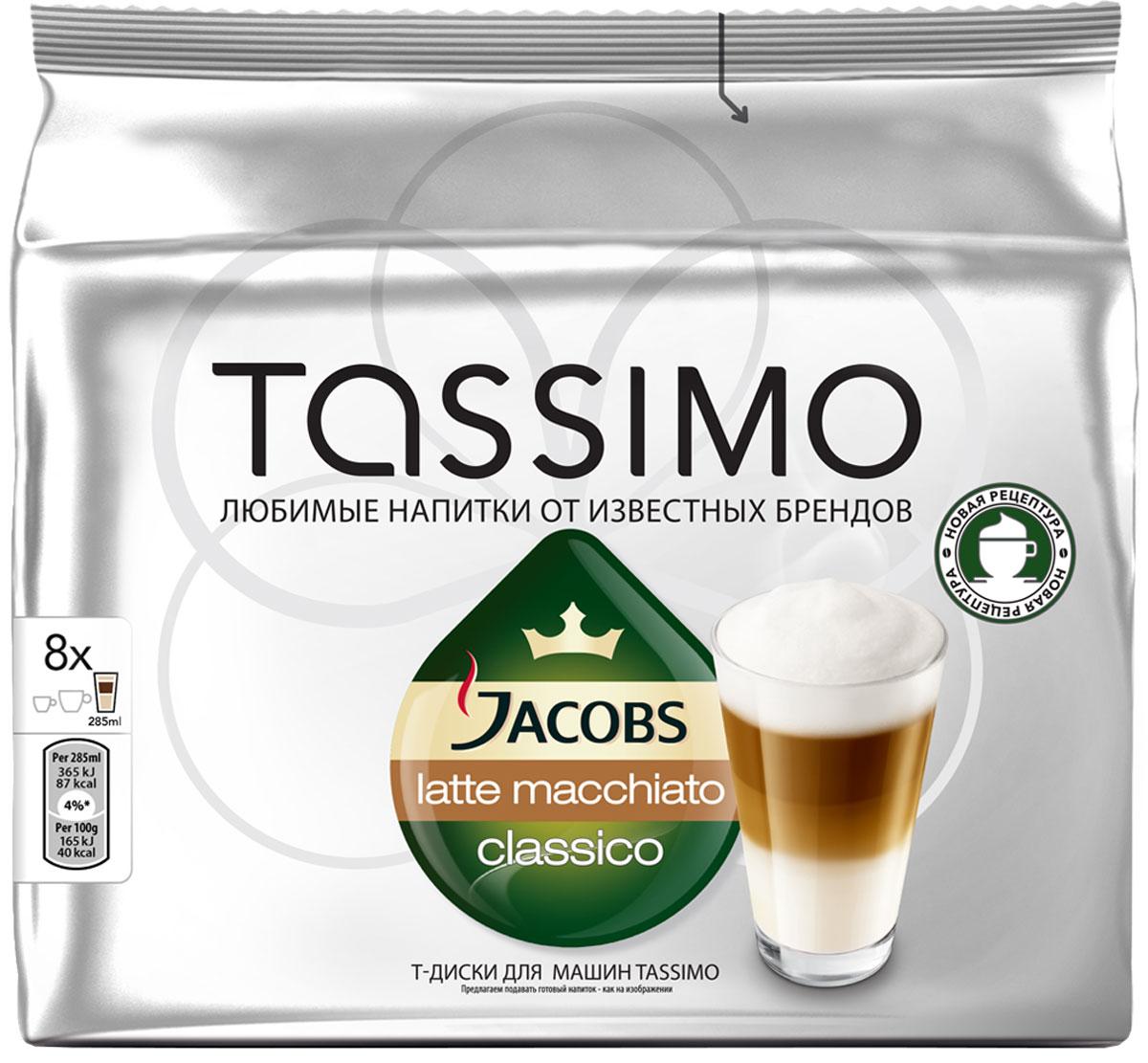 Tassimo Jacobs Latte Macchiato Classico кофе капсульный, 8 шт4001587Вкуснейший Латте Макиато от Jacobs. Красивый многослойный молочный напиток с мягким вкусом и нежными нотками кофе.Готовится легко с помощью двух Т-Дисков: 1) Большой Т-Диск c сухим молоком. 2) Т-Диск эспрессо. Каждая упаковка содержит 8 Т-дисков Jacobs эспрессо и 8 молочных T-Дисков.Состав: кофе натуральный жареный молотый.Молочный продукт сухой с сахаром для приготовления кофейного напитка Латте Макиато: продукт сухой с сахаром (молоко, сахар), соль поваренная пищевая, агент антислеживающий (Е 551).Уважаемые клиенты! Обращаем ваше внимание на то, что упаковка может иметь несколько видов дизайна. Поставка осуществляется в зависимости от наличия на складе.