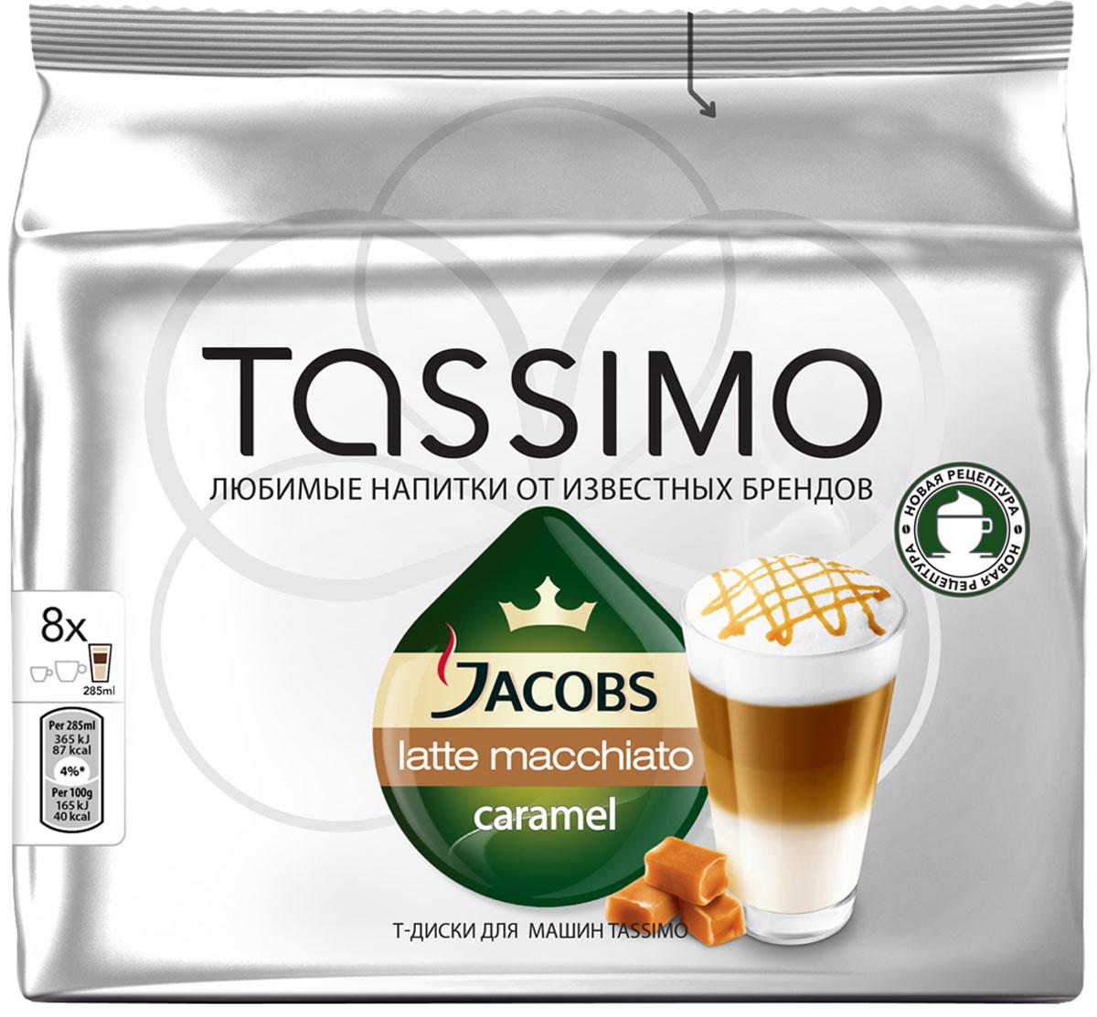 Tassimo Latte Macchiato молочный продукт в капсулах со вкусом карамели, 8 шт4001593БесподобныйLatte Macchiato от Jacobs Monarch обладает насыщенным вкусом карамели. Великолепный многослойный молочный напиток сочетает в себе нежный вкус карамели и кофейные нотки эспрессо.Latte Macchiato готовится легко с помощью двух Т-дисков: 1. Большой молочный T-Диск со вкусом карамельного макиато 2. Т-Диск эспрессо. Каждая упаковка содержит 8 Т-Дисков Jacobs эспрессо и 8 молочных T-Дисков со вкусом карамели. Наполнитель - сухой молочный.Уважаемые клиенты! Обращаем ваше внимание на то, что упаковка может иметь несколько видов дизайна. Поставка осуществляется в зависимости от наличия на складе.