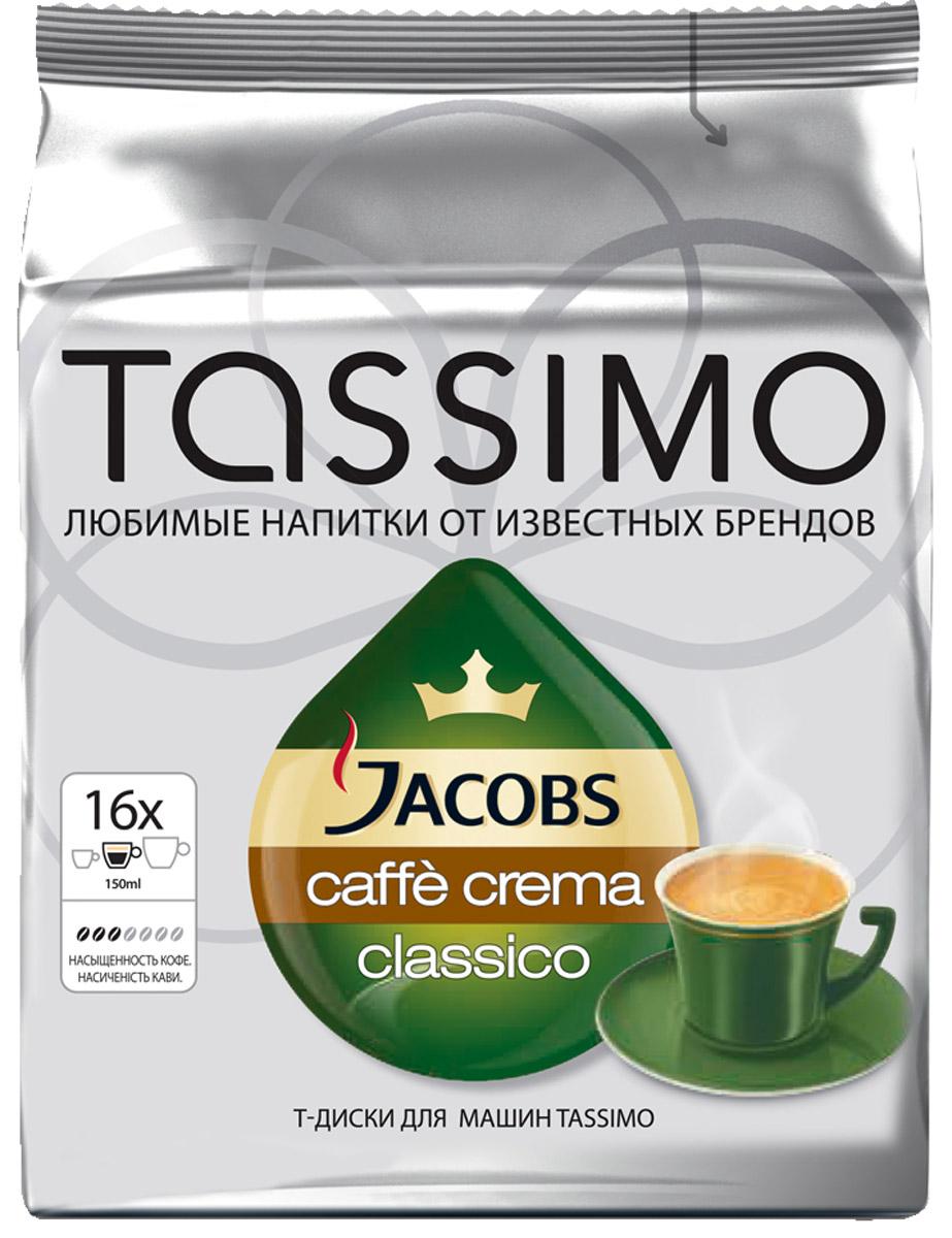 Tassimo Jacobs Monarсh Caffe Crema кофе в капсулах, 16 шт0120710Tassimo Jaсobs Caffe Crema Classico для кофемашин системы Tassimo. Это насыщенный крепкий американо из зерен 100% арабики. Свежемолотый кофе надежно сохраняет первозданный вкус и аромат благодаря уникальной системе Tassimo.Tassimo Кафе Крема Классик - 16 порций превосходного мягкого вкуса и насыщенного аромата. Свежемолотый кофе позволяет сохранить в каждом T-диске все нюансы вкуса и полезные компоненты. Бленд бразильской и колумбийской арабики. Нежный, насыщенный вкус, бархатистая пенка.Уважаемые клиенты! Обращаем ваше внимание на то, что упаковка может иметь несколько видов дизайна. Поставка осуществляется в зависимости от наличия на складе.