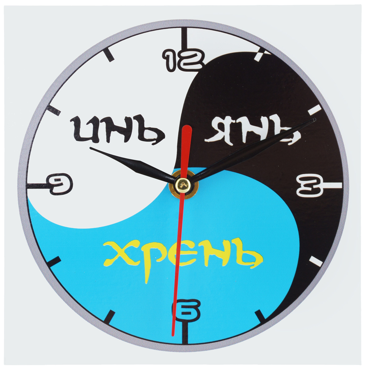 Часы настольные Эврика Инь Янь Хрень, 14 х 14 см54 009312Часы настольные Эврика Инь Янь Хрень изготовлены из МДФ с ламинированием и пластика. Изделие имеет оригинальный циферблат с надписями: Инь Янь Хрень. Механизм хода часов бесшумный и плавный. Сзади расположен специальный упор, благодаря которому часы можно поставить на стол. Часы также можно повесить на стену с помощью специального металлического отверстия. Такие яркие необычные часы станут украшением вашего рабочего стола и подчеркнут ваш стиль. Отличный подарок друзьям и близким, который обязательно вызовет улыбку и радость. Часы работают от одной батарейки напряжением 1,5V типа AA (в комплект не входит).