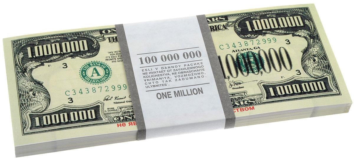 Блокнот Эврика Пачка 1000000 долларов, 90 листовБрелок для ключейБлокнот Эврика Пачка 1000000 долларов - это яркий аксессуар для тех, кто ценит практичные и оригинальные вещи. Блокнот состоит из 90 разноцветных линованных листов. Такой оригинальный блокнот поможет вам записать важные мысли и заметки, а его внешний вид не позволит затеряться среди других вещей на вашем столе.Размер одного листа: 6 х 15,1 см.