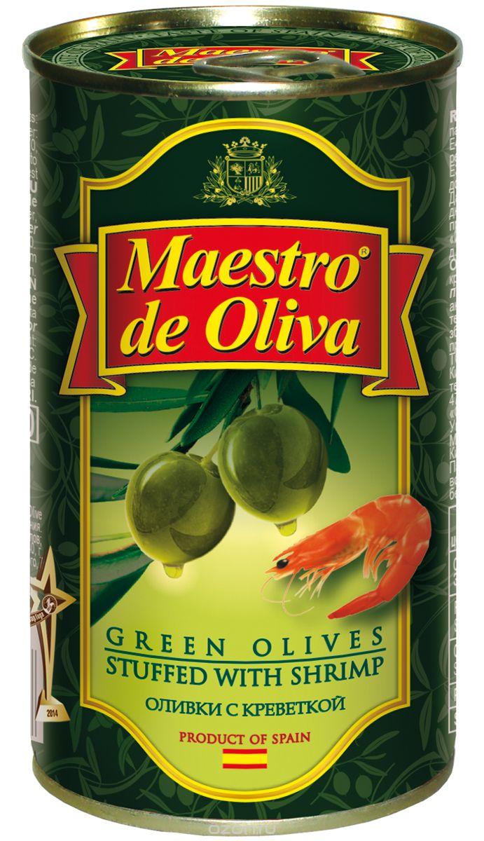 Maestro de Oliva оливки крупные с креветками, 350 г maestro de oliva оливки крупные с косточкой 350 г