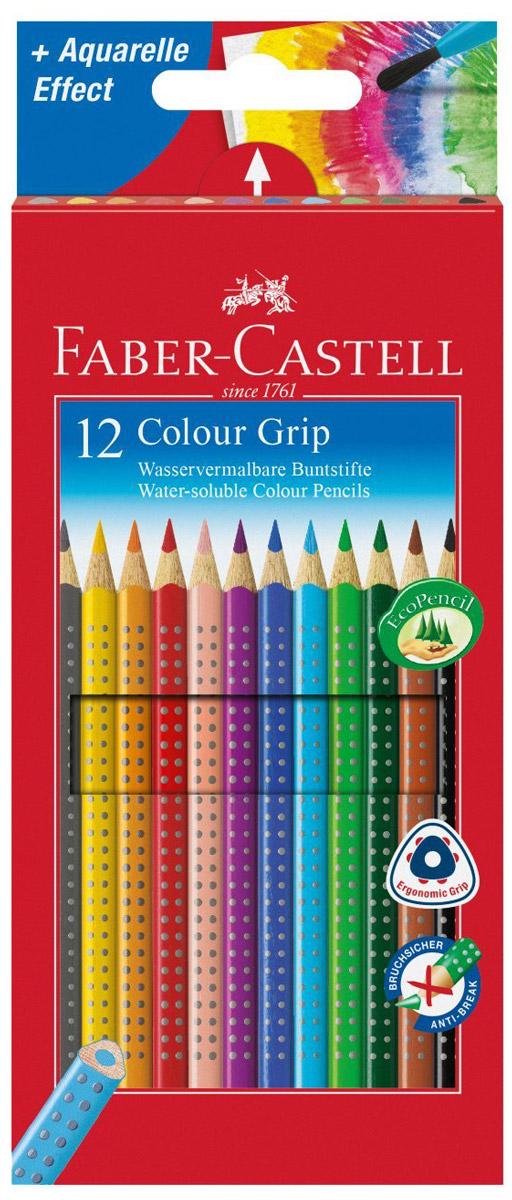 Faber-Castell Набор цветных карандашей Grip 12 шт2010440В наборе Faber-Castell Grip 12 цветных карандашей, которые имеют высокое содержание качественных пигментов. Карандаши обладают яркими цветами, безопасны при использовании по назначению и легко затачиваются. Специальный гладкий грифель изготовлен на основе воска. Он имеет водоустойчивую структуру, которая не размазывается.Такой набор карандашей откроет юным художникам новые горизонты для творчества, поможет отлично развить мелкую моторику рук, цветовое восприятие, фантазию и воображение.