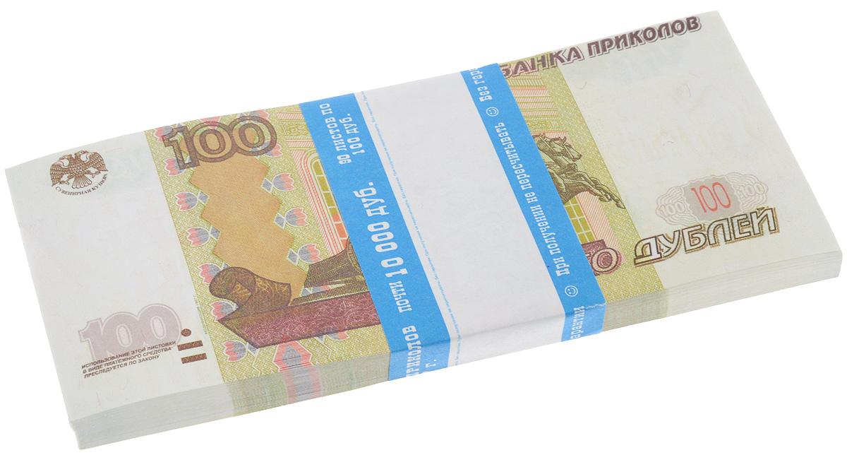 Блокнот Эврика Пачка 100 рублей, 90 листов часы из китая за 100 рублей