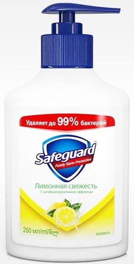 Safeguard Антибактериальное жидкое мыло Лимонное, 250 мл5010777139655Мыло Safeguard на 100% рекомендовано специалистами по всему миру! Антибактериальное мыло Safeguard Лимонное в удобной жидкой форме уничтожает до 99,9% всех известных болезнетворных бактерий и ухаживает за кожей рук:• поверхностно активные вещества эффективно удаляют все виды микробов в момент смывания• антибактериальный комплекс обеспечивает защиту от самых опасных граммоположительных бактерии (Стрептококк, Стафилококк) до 12 часов после смывания• смягчающие компоненты оказывают успокаивающее воздействие на кожу рук, и ваши руки сияют здоровьемЭто мыло - просто находка! Отличная защита от микробов, не вызывает раздражения, пользуемся всей семьей