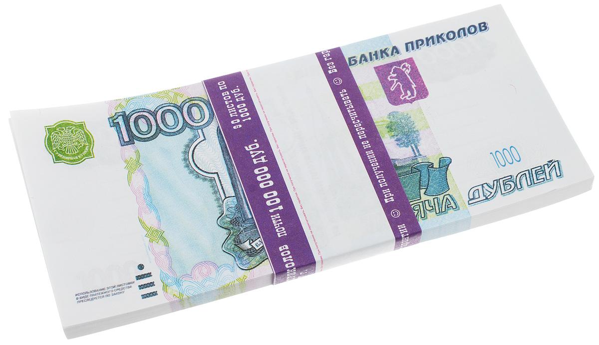 Блокнот Эврика Пачка 1000 рублей, 90 листовU210DFБлокнот Эврика Пачка 1000 рублей - это яркий аксессуар для тех, кто ценит практичные и оригинальные вещи. Блокнот состоит из 90 разноцветных линованных листов. Такой оригинальный блокнот поможет вам записать важные мысли и заметки, а его внешний вид не позволит затеряться среди других вещей на вашем столе.Размер одного листа: 6,7 х 15,5 см.