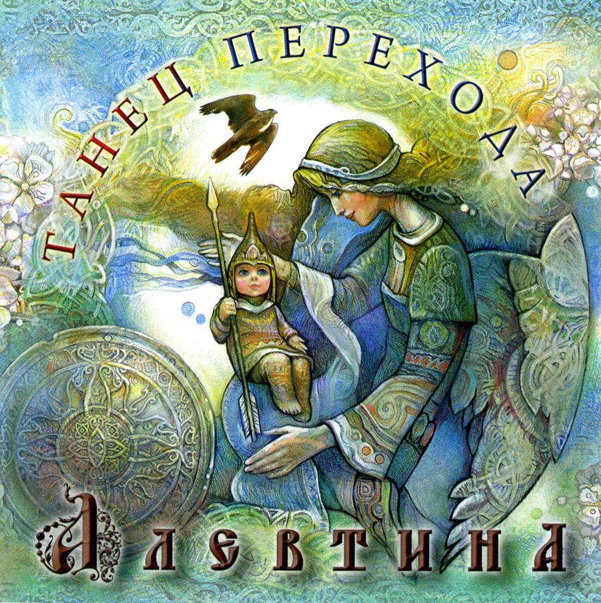Дебютный альбом солистки группы