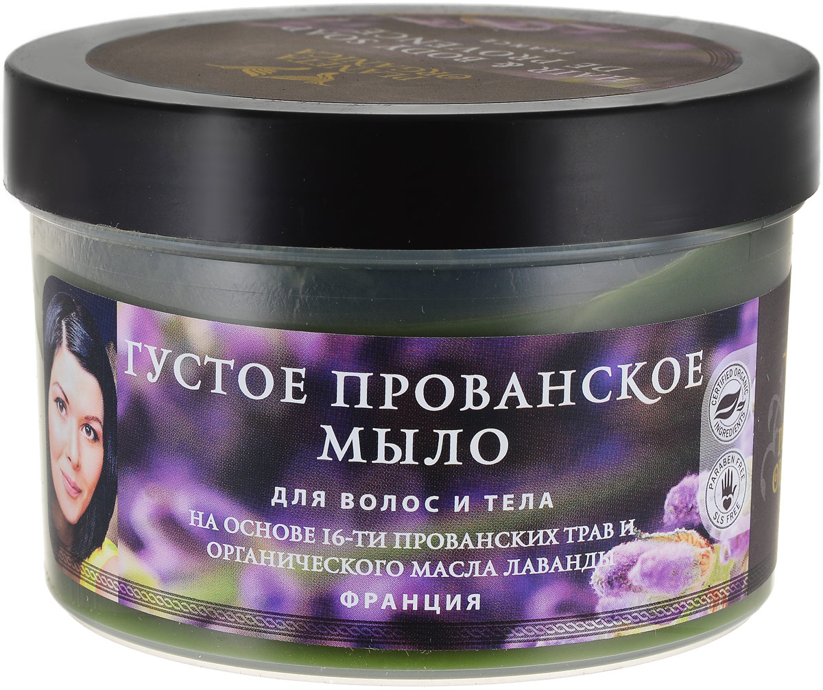 ПO мыло д/волос и тела прованское мыло 450 мл.071-1-0380/450