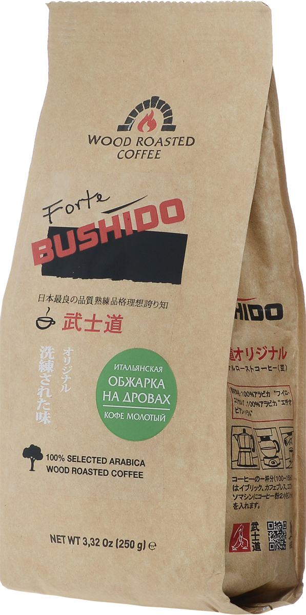 Bushido Forte кофе молотый, 250 г0120710Кофе молотый Bushido Forte - 100% арабика.Купаж Кенийской и Танзанийской арабики. Этот плотный вкус и яркий аромат - заслуга обжарки на дубовых дровах.Универсальный помол подходит для приготовления, как в турке, так и в кофеварке или эспрессо-машине.