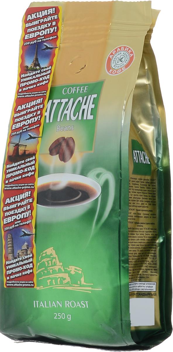 Attache Итальянская обжарка кофе в зернах, 250 г0120710Кофе в зернах Attache Итальянская обжарка состоит из отборных сортов кофе Арабика Supremo Maximino Gutierrez из района Bucaramanga в Колумбии и кофе Mysore из Индийской провинции Karnataka.Этот насыщенный кофе отличается интенсивным букетом пряных ароматов. Приготовленный маслянистый напиток обладает высокой плотностью, умеренной терпкостью и дымным привкусом с тонизирующим эффектом.