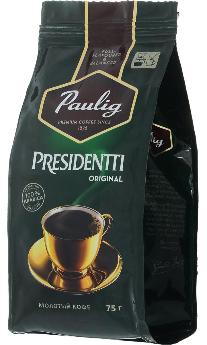 Paulig Presidentti Original кофе молотый, 75 г молотый кофе paulig presidentti tumma 1 кг